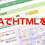 VBAでHTMLを取得する