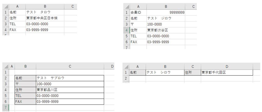 img_open_loop_list02